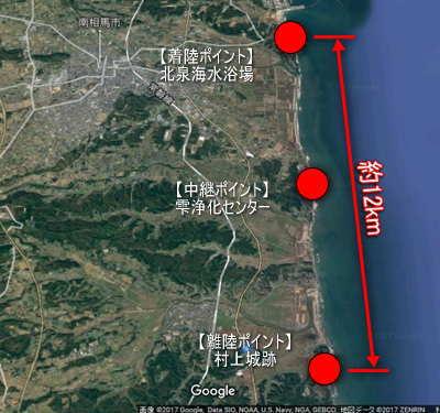 【実証試験ルート約12kmを約15分で飛行】