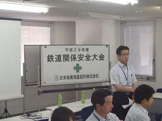 蛭田副社長の閉会の挨拶